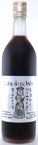 Kita Aizu wine red 720 ml