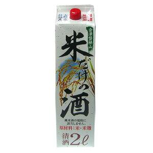 白河銘醸 磐梯山米だけの酒 パック 2000ml【12個まで1個口配送可能】 02P02jun13