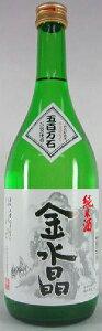 【金水晶酒造】純米酒 720ml