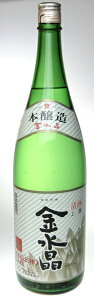 【金水晶酒造】金水晶 上撰 本醸造酒 1800ml