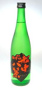 龍馬の愛した酒【司牡丹】 船中八策 純米超辛口720ml 高知の日本酒