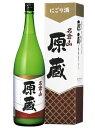 お酒 日本酒 名倉山酒造 名倉山 原蔵 にごり酒 1800ml 福島の酒