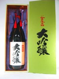 金水晶酒造 大吟醸 1800ml