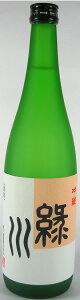 【緑川酒造】吟醸 緑川 720ml 新潟の日本酒