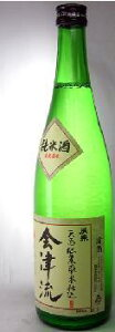 【辰泉酒造】天恵低農薬米仕込み 会津流 純米酒 720ml