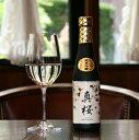 大七酒造 真桜 まさくら 高級300mlボトル 純米吟醸