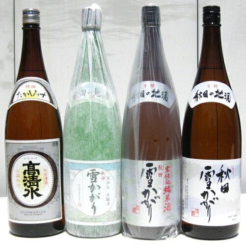 【送料無料】秋田地酒4本セット1800ml×4