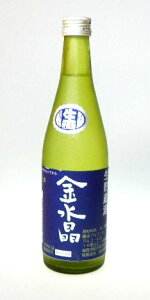 【金水晶酒造】金水晶 生貯蔵酒 500ml [要冷蔵]