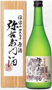日本酒度-20は全国でもめずらしい超甘口の酒【大和川酒造】伝家のカスモチ原酒 弥右衛門酒 720ml