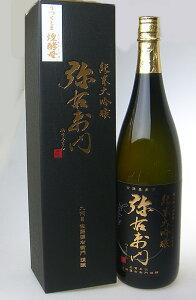 蔵人作「山田錦」100%使用【大和川酒造】 純米大吟醸 弥右衛門  1800ml