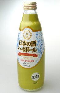 日本酒ハイボール【月桂冠】日本の酒ハイボール 京都伏見月桂冠使用 350ml