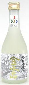 【金水晶酒造】純米吟醸 金水晶 300ml [要冷蔵]