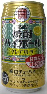Takara shochu highball grapefruit dry Chuhai 350 ml x 24 cans 1 case