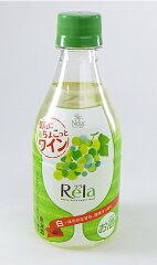 【アサヒ】サントネージュワイン サントネージュ リラ 白 320ml 日本のワイン