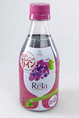 【アサヒ】サントネージュワイン サントネージュ リラ 赤 320ml 日本のワイン