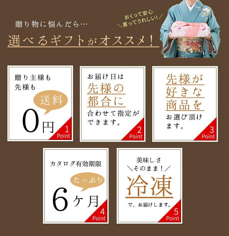【送料無料】厳選本マグロ・海の幸、選べるギフト...の紹介画像3