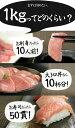 商品画像:エアコン工事おまかせショップの人気おせち2018楽天、【送料無料】極上本マグロ大トロずっしり1kg!レビューで絶賛のとろける大トロをお届けします。解凍レシピ付(まぐろ 鮪 刺身 海鮮丼 手巻き寿司 おつまみ お歳暮 御祝 内祝 ギフト 高級 魚介)《pbt-bf13》〈bf1〉[[BF大トロセット1kg]
