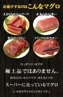 天然キハダマグロ赤身!メガ盛り1kg!皮なし、血合いなしだから可食部はほぼ100%!解凍レシピ付