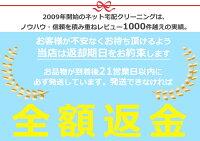 宅配クリーニング「まとめ10(テン)」31週ランキング1位【全国送料無料】10点まで詰め放題