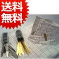 カラーキーパー/カラーステイステンレス24本・真鍮24本