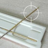 ほつれ補修針★あらゆるほつれ・糸引きを直す魔法の針|送料無料|凸ちゃん針2本セット