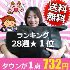 宅配クリーニング「まとめ10」27週ランキング1位 【全国送料無料】