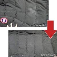 カナダグースダウンジャケットの色掛け・色剥げ・退色補修canadagoose【デラックス仕上げ+クリーニング料込】