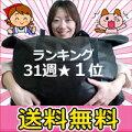 宅配クリーニング「まとめ10(テン)」30週ランキング1位【全国送料無料】