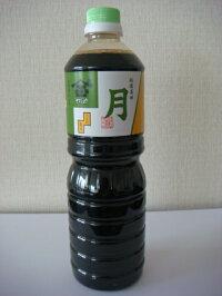 町田醤油味噌醸造所うま口しょうゆ月1リットル1本