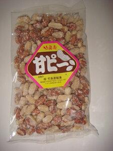 竹島屋製菓)甘ピー 240g 1袋