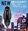 【B+COM】SB4X Lite(ライト) ワイヤレスインカム アームマイク シングルユニット ビーコム 【ポイント5倍】【コンビニ受取対応商品】