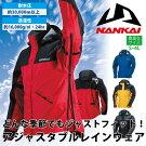 【ナンカイ】SDW-9103アジャスタブルレインスーツ・パンツ【NANKAI南海部品】【コンビニ受取対応商品】