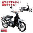 ナンカイ カブ/リトルカブ パワーコンプマフラー・タイプ1 オールステンレス CM-01 NANKAI 南海部品【送料無料】