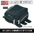NANKAI BA-026 ナンカイ マルチユースF.R.S.バッグ2(タンク、シートバッグ) 6.5L 南海部品【コンビニ受取対応商品】