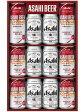 【送料無料】アサヒ ザ・ドリーム缶ビールセット NXW-3【送料込】★沖縄県・離島へのお届けは別途1300円の送料がかかります※クール便ご指定の場合別途250円のクール料金が掛かります。