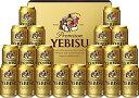 【送料込】【A】エビスビール ギフト YE5DT (YS5DTが新しくYE5DTとなりました)【送料 ...