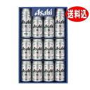 アサヒ スーパードライ ビールギフト AS-3N 【送料無料】 【アサヒスーパードライ】 【送料込】 ...