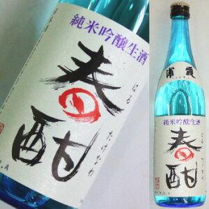 浦霞 純米吟醸生酒 「春酣」(はるたけなわ) 720ml