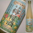 大長 檸檬酒 1,800ml [1939]