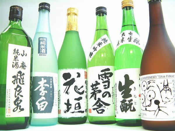 日本酒2>オススメ!飲みくらべセット!!