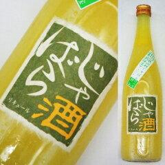 じゃばら酒 720ml