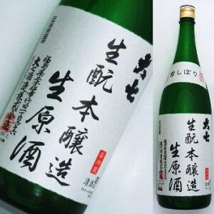大七 雪しぼり 本醸造 生原酒 1800ml