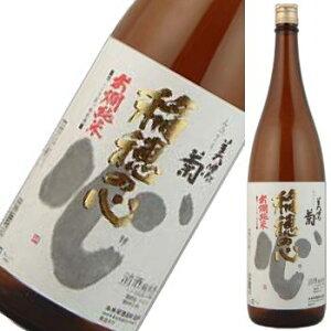 美濃菊 お燗純米 稲穂の心 1800ml