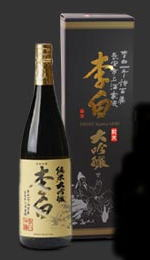 李白 純米大吟醸 1800ml 2163