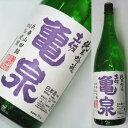 亀泉 純米吟醸 山田錦 (火入れ) 1800ml [3981]
