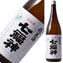 七福神 純米酒 1800ml [1316]