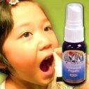 【送料無料】ノバスコシアのエキナセアは有機栽培(オーガニック)。ウィルス予防に!スプレー/...