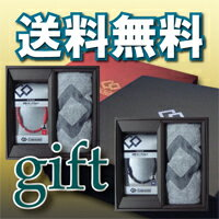 Firefighting Colantotte gift set / WACKER neck Ge + & original towels / shipping included and Ishikawa, Ryo /gift / gift / dealer / presents / gifts / gift-giving and