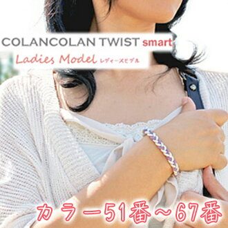 コランコランTWIST smart女士手鐲/COLANCOLAN/附件/女士/呼吸/braceret/硅/負離子/彩色/遠紅外綫/大小/一對/馬路新聞/店鋪//