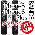 バンデル アイフォン6ケース メタリック BANDEL iPhone6ケース/iPhone6ケース、iPhone6plusケース対応 ロゴ柄 スカル柄/iphone6 case iphone6 ケース アイフォン6 ケース Silicon/【楽天BOX受取対象商品】